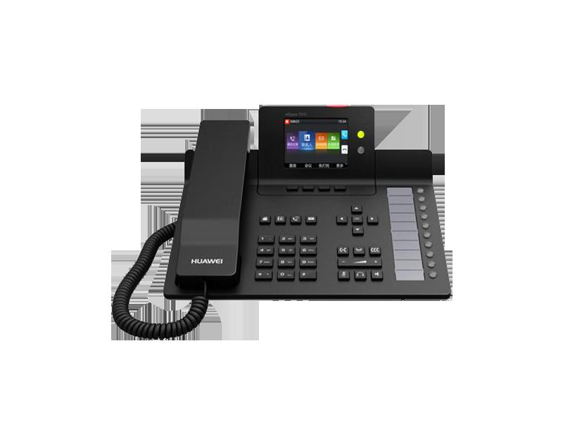 eSpace 7950-IP电话