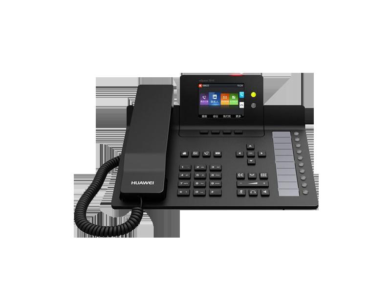 eSpace 7910-IP电话