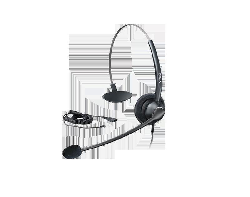 XMSD2000-降噪耳机