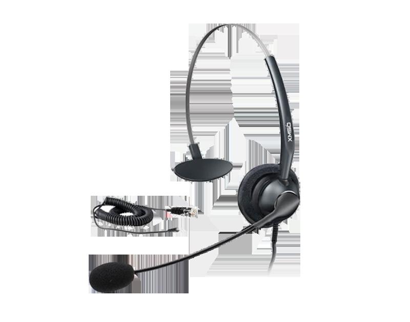 XMSD1000-降噪耳机